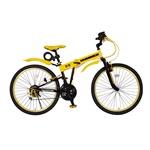 20インチ折りたたみ自転車 HUMMER FサスFDB20 6S イエロー
