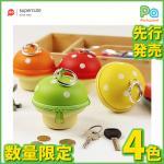先行発売 数量限定入荷 キノコ キーバック レッド オレンジ グリーン イエロー 4色 キッズ 日本未発売 Supercute