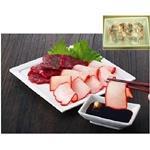 ナガス鯨 赤肉刺身用1.5kg