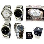 Herrlich 天然ダイヤモンド5石使用 ブリリアンカット高級腕時計
