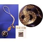 黄金・大蛇ストラップ700