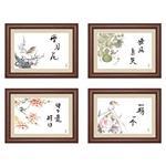禅語・故事名句 四季花鳥和額揃(4枚組)
