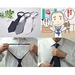 ワンタッチ礼装用ネクタイ