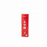 (カレン)希望峰(きぼうほう)3g×25包 ルイボスティノンカフェイン