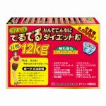 インフルバリアのど飴 ゴールドヨーグルト風味 32g