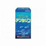 肝油ゼリー 300g(約300粒)(栄養機能食品 V.A, V.D)