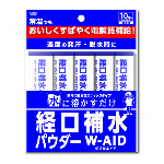 自分で濃度調節できるおいしい脱水対策 経口補水パウダー W-AID(ダブルエイド)10包×30個セット