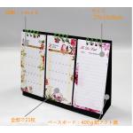 買い物リスト付きピンク花のカレンダー