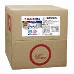 消毒液 防菌対策 除菌カット次亜塩素酸水除菌 衛生 業務用ジアのチカラ 20L 400PPM