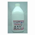 【即納有】 アルコール除菌洗浄水