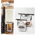 密閉革命 Anylock コーヒー用