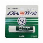 本草製薬 潤煌(うるおう)  2g × 60包