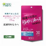 機能性表示食品 ダイエット サプリ ウエストアシスト 60粒 30日分 葛 イソフラボン サプリメント ダイエットサプリ くず 葛の花 セルロース
