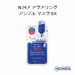 メディヒール N.M.F アクアリング アンプル マスク EX 1枚