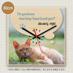 PET MYCLO お写真時計 にゃんこ 1