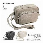 CONVERSE コンバース ショルダーバッグ ポケットショルダー FAKE LEATHER POCKET SHOULDER BAG 14574300