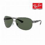 Ray-Ban レイバン サングラス 眼鏡 UVカット RB3386 003/8..