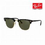 Ray-Ban レイバン サングラス 眼鏡 UVカット CLUBMASTER RB3016 W0365 グリーンクラシックG-15 7102326