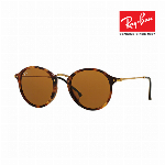 Ray-Ban レイバン サングラス 眼鏡 UVカット ROUND FLECK RB2447F 1160 ブラウンクラシックB-15 7102572