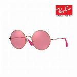 Ray-Ban レイバン サングラス 眼鏡 UVカット THE JA-JO RB3592 9035F6 ラウンド ピンククラシック 7107009