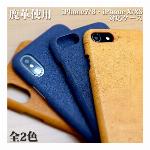 日本製本革 鹿革 ディアスキン iPhone7/8/X/XS対応 iPhoneケース スマホケース アイフォン L-99999