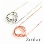 ダブルリングにラインストーン シンプルかわいい指輪モチーフ レディースネックレス necklace SPST033