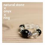 オニキス 水晶 天然石リング パワーストーン リング SS002 指輪 アクセサリー ジュエリー 開運風水