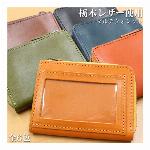 日本製本革 栃木レザー[ジーンズ]コインもカードも収納できる L字ファスナーコインケース IC L-20580