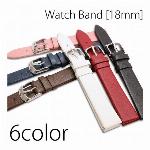 替えベルト スプリットレザー 牛革ベルト 高級感 床革 カラーが豊富 [18mm] BELT013 腕時計用ベルト