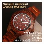 正規品 ROMAGO DESIGN腕時計 ロマゴデザイン RM022-0240S..