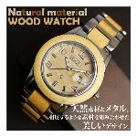 日本製ムーブ 日付カレンダー 天然素材 ウッドウォッチ 木製腕時計ユニセックス メンズ腕時計 WDW005-01