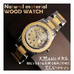正規品 ROMAGO DESIGN腕時計 ロマゴデザイン RM019-0214S..