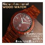 正規品 ROMAGO DESIGN腕時計 ロマゴデザイン RM023-0238S..