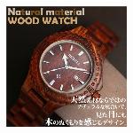 正規品 ROMAGO DESIGN腕時計 ロマゴデザイン RM025-0256P..