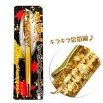お寿司ボールペン エビ (商品コード:301-713)