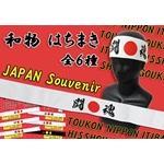 和物 はちまき 【日本】 (商品コード:303-210)