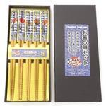 お箸5膳セット 戦国武将 (商品コード:303-311)