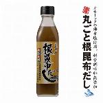 長崎県五島産 焼きアゴ100%・あごだし (10g×8包)