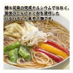 九州福岡・大正7年創業の老舗・鳥志商店・鳥志の菜食RAMEN(みそ味)