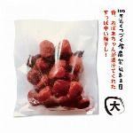 奈良の梅農家が秘伝の梅酢で漬けた・梅干し (大粒)300g無添加 田舎の 梅干し