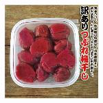 奈良の梅農家が秘伝の梅酢で漬けた・無添加 訳あり 田舎の梅干し!つぶれ梅 200g