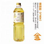 300年の歴史を持つ福岡県の酢屋「庄分酢」・万能くろ酢たれ