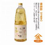 300年の歴史を持つ福岡県の酢屋「庄分酢」・美味酢(うます)1000ml