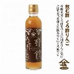 飲む酢 酢飲 葡萄(200ml)