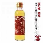 飲む酢 酢飲 林檎(200ml)