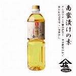 300年の歴史を持つ福岡県の酢屋「庄分酢」・南蛮漬けの素 (1000ml)