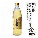 飲む酢 酢飲 大豆りんご(200ml)