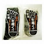 足の臭い対策 「炭混入繊維くつ下 抗菌 消臭 遠赤外線 調湿機能」