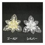 【日本製】コサージュ ブローチ
