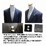 【日本製】ラペルピン タックピン メンズ サンタクロース